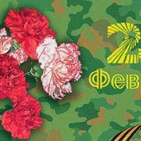 Картинки СССР к 23 февраля