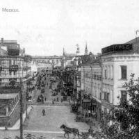 Дореволюционные улицы Москвы