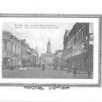 Москва в ретро-открытках