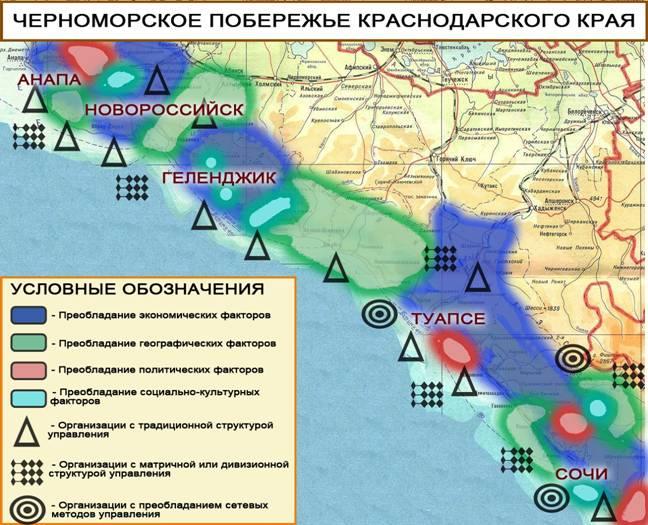 Региональные особенности черноморского побережья Краснодарского края в стратегическом управлении сетевой организацией...