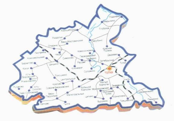 Биохимические топкинский муниципальный район кемеровской области имеет право