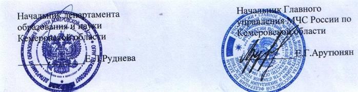 Саранск детская поликлиника светотехстрой саранск
