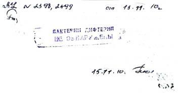 D:\Documents