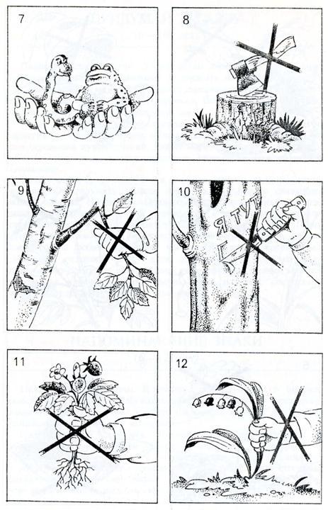 Нарисуй свои знаки берегите полезные ископаемые 113