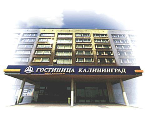 """Отчёт по преддипломной практике Тема """"Организация обслуживания  Отчёт по преддипломной практике Тема """"Организация обслуживания в гостиницах и туристических комплексах"""""""