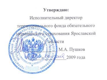 О порядке ведения государственного реестра уставов.