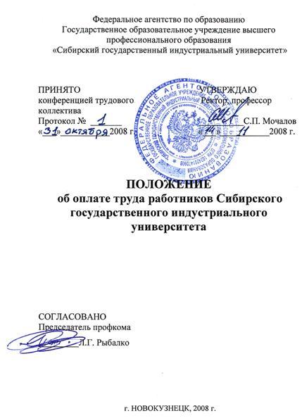 fevroniya: положение по оплате труда для рабочих по ремонту автомобилей