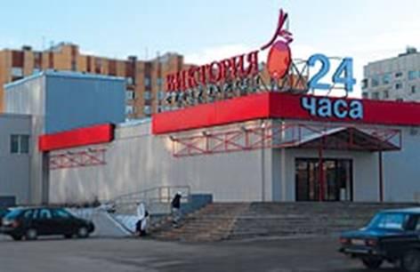 Поликлиника на карла маркса витебск