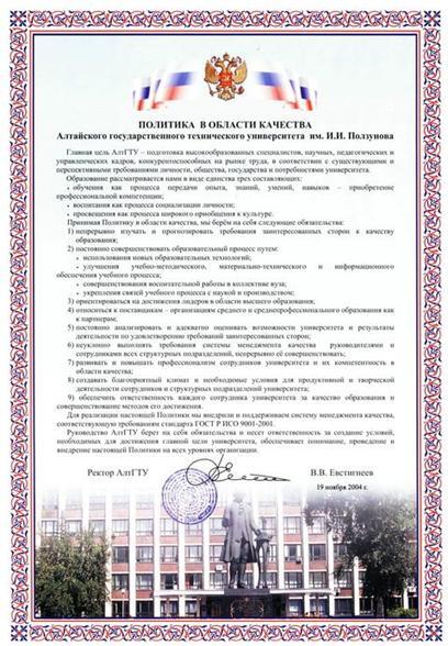 Шаблон официального письма - 9456c