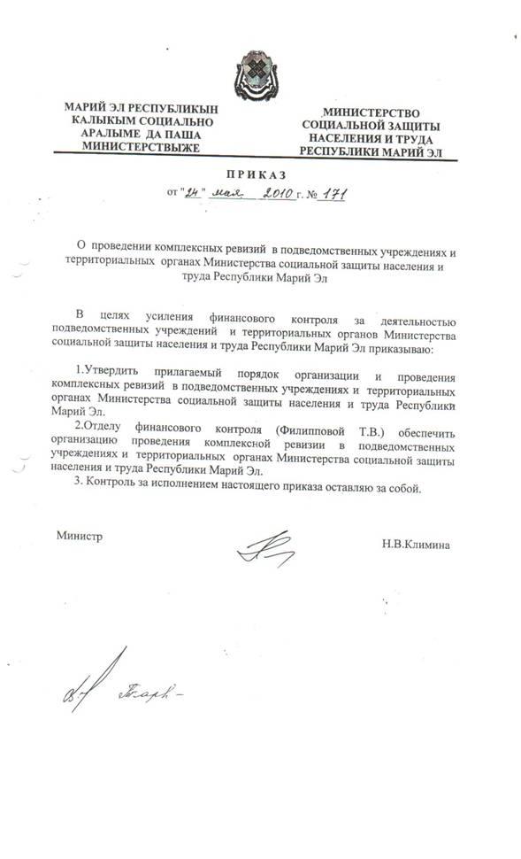 Новости волынской обл украина