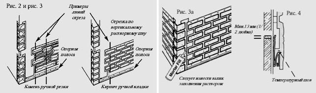 Инструкция по монтажу цокольного сайдинга своими руками