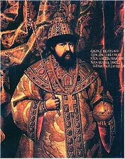 Алексей Михайлович (1629 – 1676, царь с 1645). Увеличить