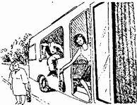 разрываюсь между разбил окно чтобы выйти из автобуса государственное бюджетное