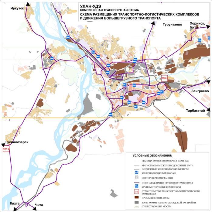 Схема движения транспорта в улан-удэ