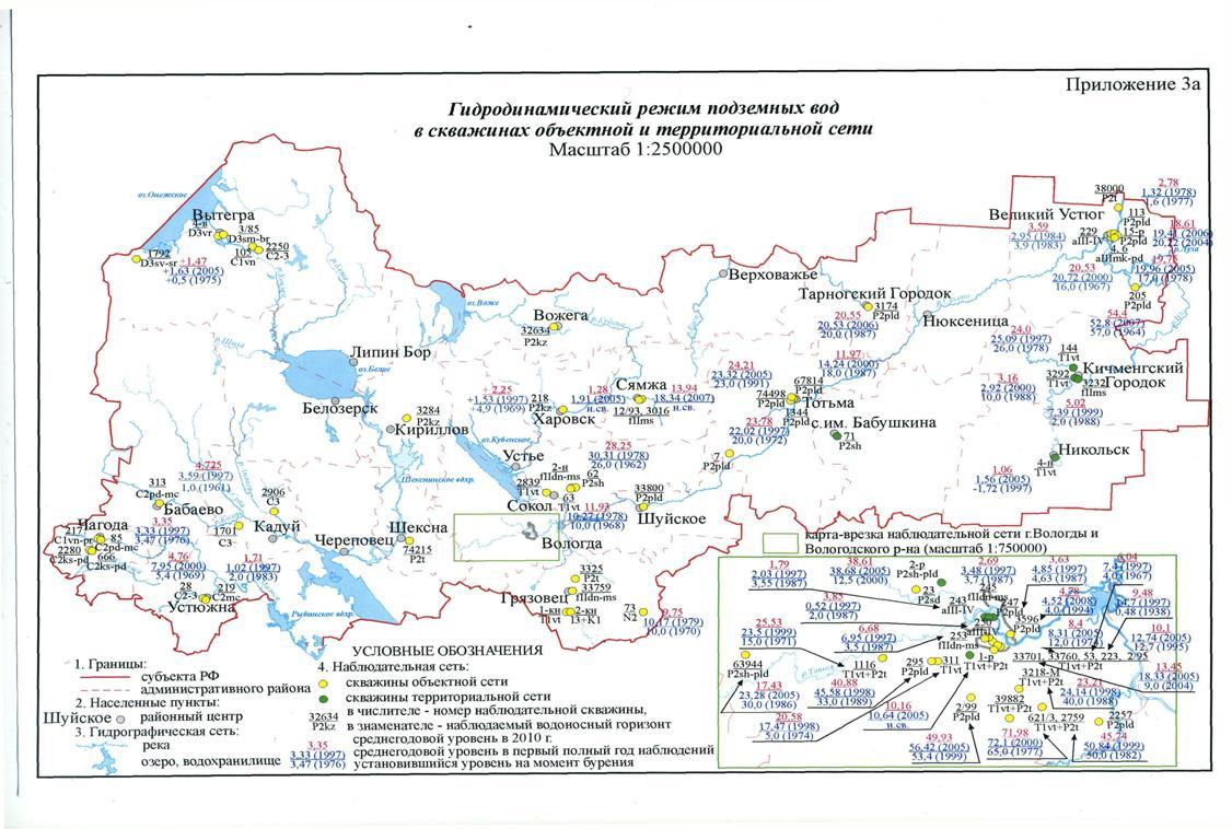 вологодская область п сазоново карта схема