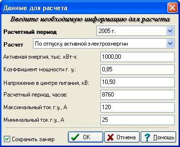 Оплата квитанции за газ