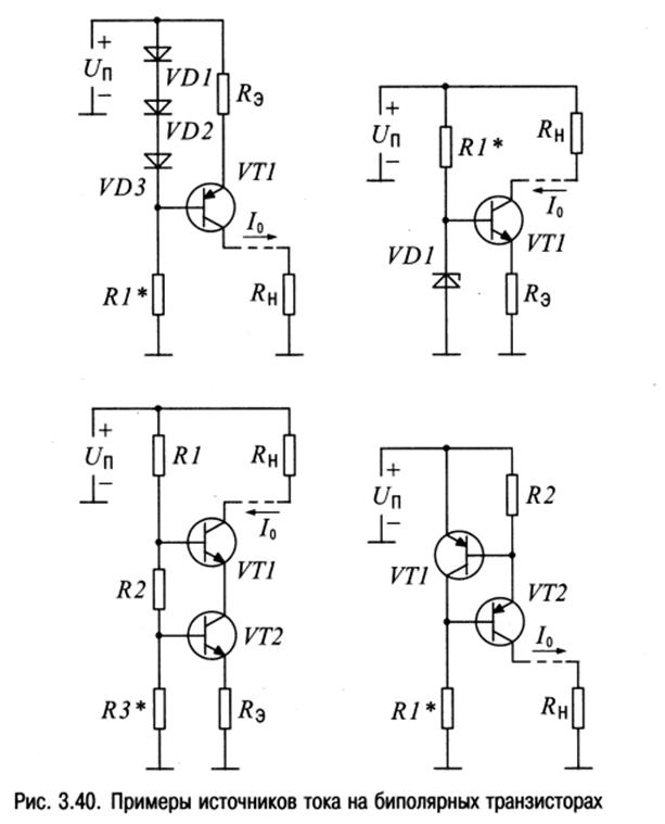 Обозначение переменного тока на схемах
