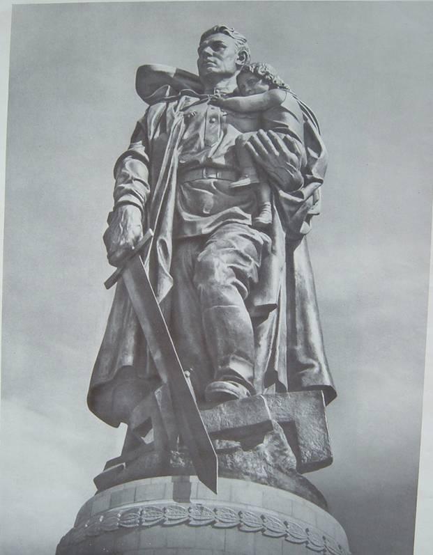 Памятник герой освободитель картинки