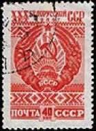 Государственный герб БССР