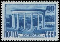 РСФСР. Кисловодск. Колоннада Каскадной лестницы