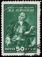 Портрет М. В. Ломоносова (гравюра М. Шрейера по рисунку X. Шульца)