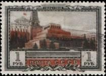 Мавзолей В. И. Ленина (арх. А. Щусев)