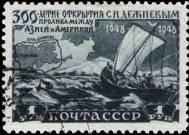 Корабль С. И. Дежнева в море. Маршрут его плавания (июнь-октябрь 1648)
