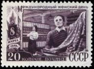Советская женщина в промышленности