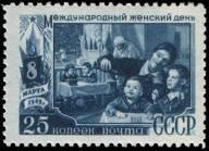 Советская женщина - воспитатель подрастающего поколения