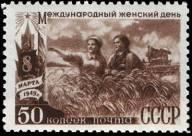 Советская женщина в <a title=