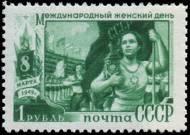 Советская женщина в спорте