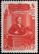 Советская женщина в управлении государством. На трибуне