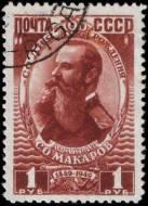 Портрет С. О. Макарова