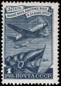 Самолет и знамя Военно-Воздушных Сил СССР