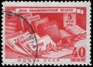 Советская периодическая печать