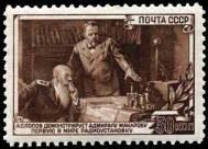 А. С. Попов демонстрирует адмиралу С. О. Макарову первую в мире радиоустановку (по картине И. Сорокина)