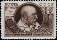 Портрет В. Р. Вильямса