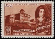 Старое здание Государственной библиотеки СССР имени В. И. Ленина (, б. дом Пашкова), построенное по проекту Баженова