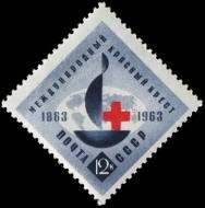 Юбилейная эмблема Международного Красного Креста