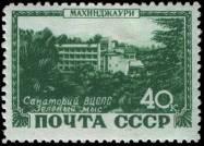 Грузинская
