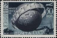 Земной шар, опоясанный письмами
