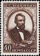 Портрет И.С.Никитина по лит.П.Бореля
