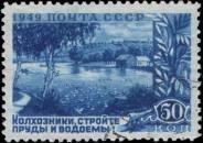Колхозный пруд