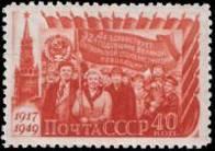 Демонстрация на Красной площади