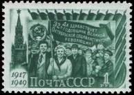 Демонстрация на Красной площади в Москве