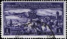 Колхозница-доярка - Герой Социалистического Труда