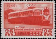 Четырехосный цельнометаллический трамвай