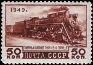 """Товарный паровоз типа 1-5-0 серии """"Л"""""""
