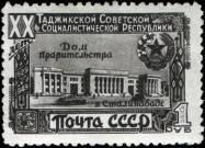 Душанбе. Дом правительства (, арх. С. Анисимов и М. Захаров)