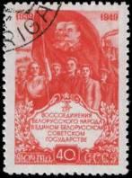 Трудящиеся-белорусы со знаменем
